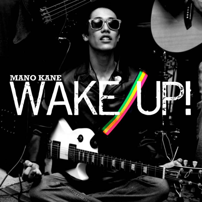 Wake Up cover art
