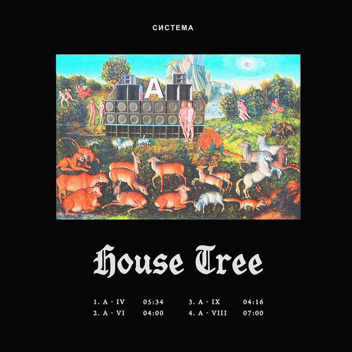 A - HOUSE TREE EP cover art