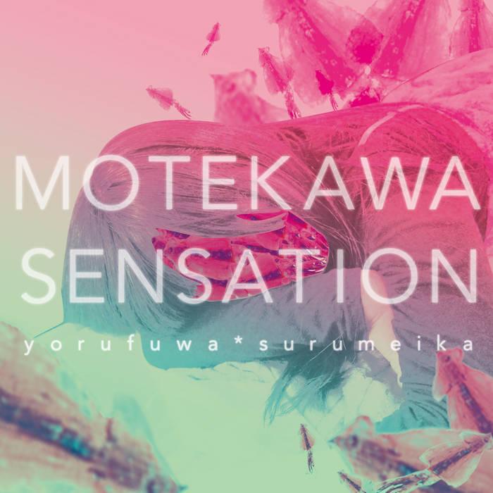 MOTEKAWA-SENSATION cover art