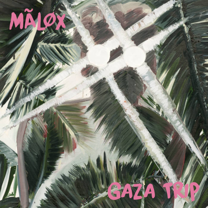 GAZA TRIP cover art