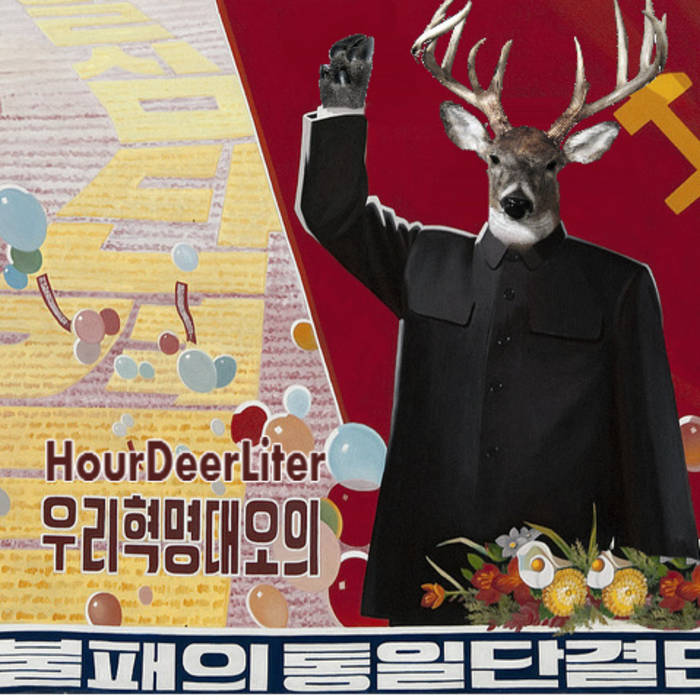 Hour Deer Liter cover art