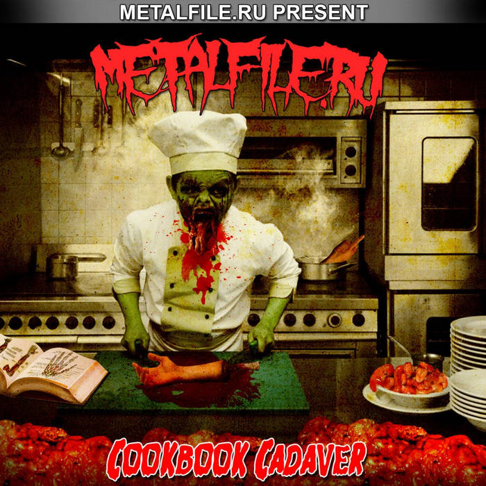 Cookbook Cadaver cover art