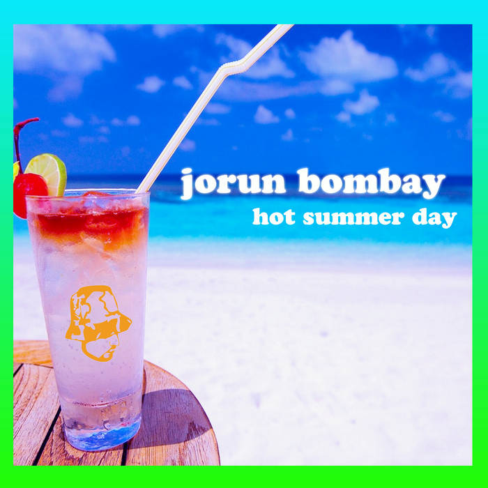 Hot Summer Day (E.P.) cover art
