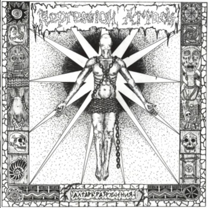 Altar of Destruction cover art