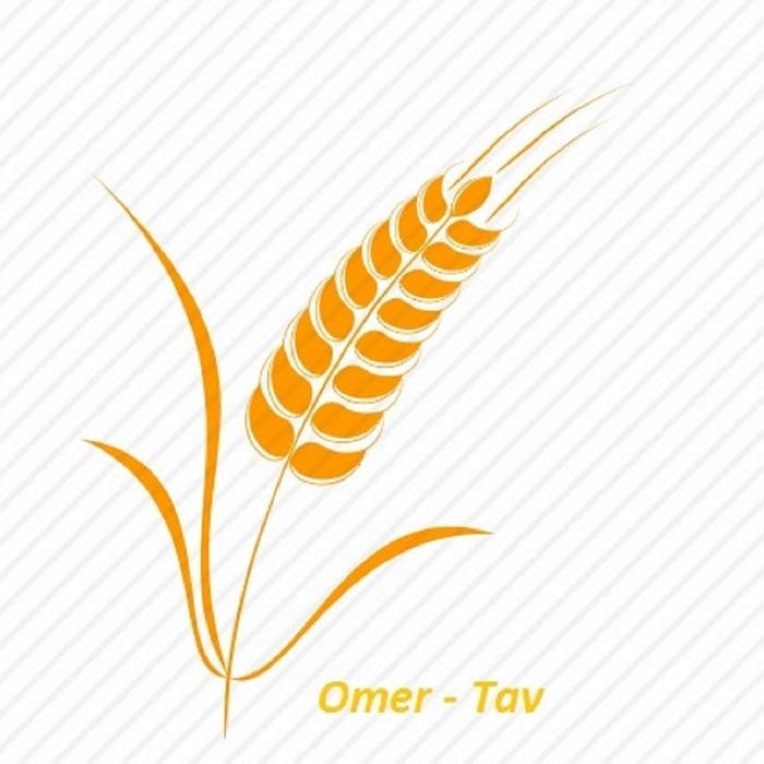 Evidence - U Will See / Counting of the Omer - Tav / Psalms 119:169-176 cover art