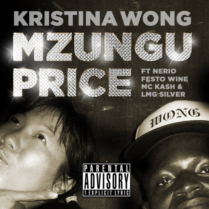 Mzungu Price cover art
