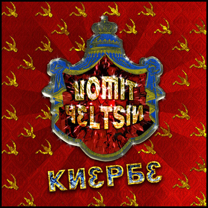 Knepbe! cover art
