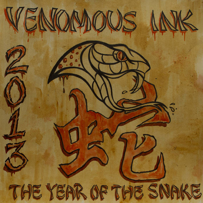 2013 The Year of the Snake cover art