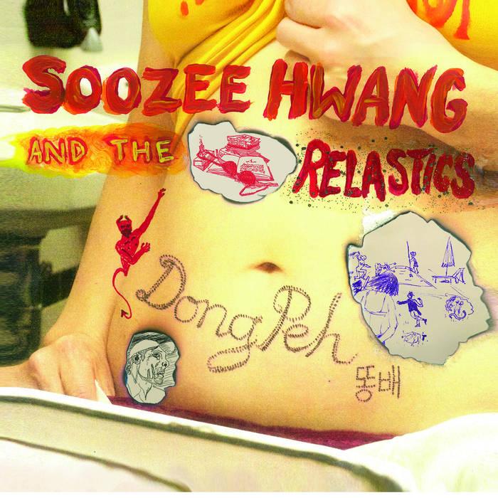 Dong Peh cover art
