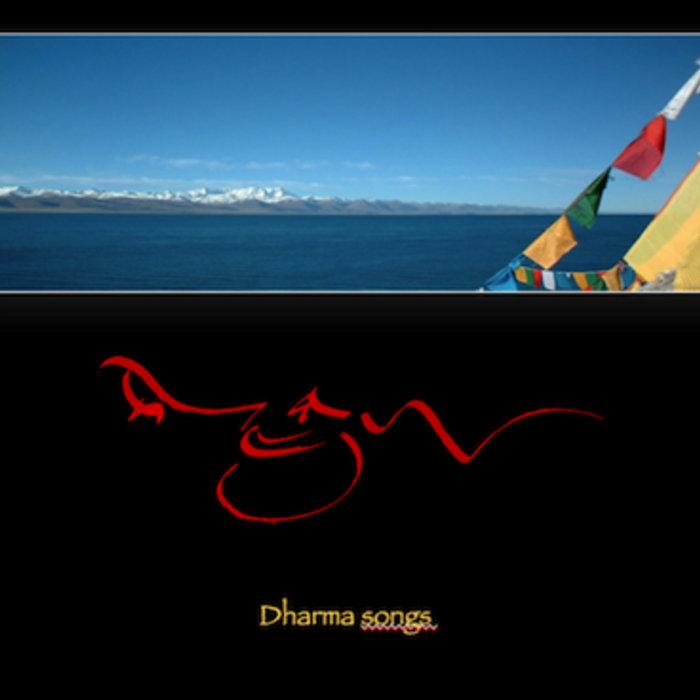 Dharma Songs cover art
