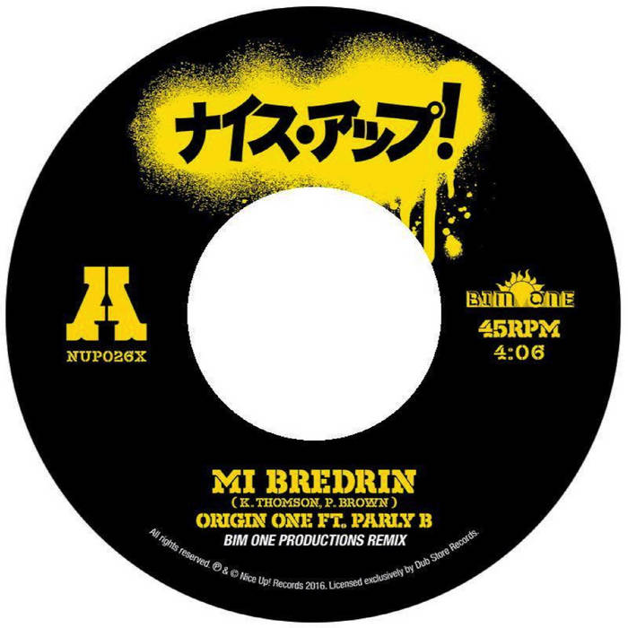 Mi Bredrin (Bim One Productions remix) cover art