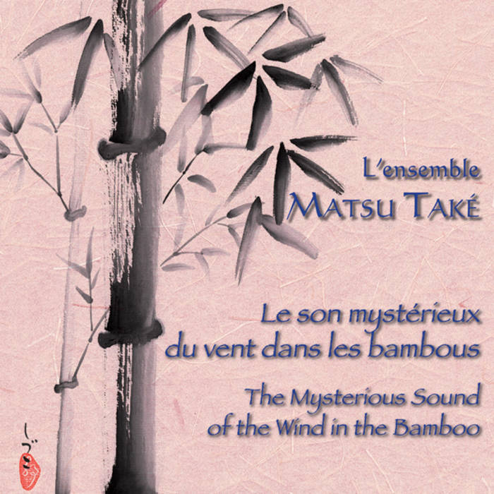 The Mysterious Sound of the Wind in the Bamboo cover art