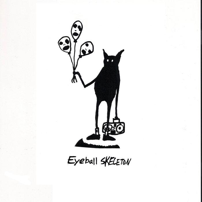 wildcat rumpus! cover art