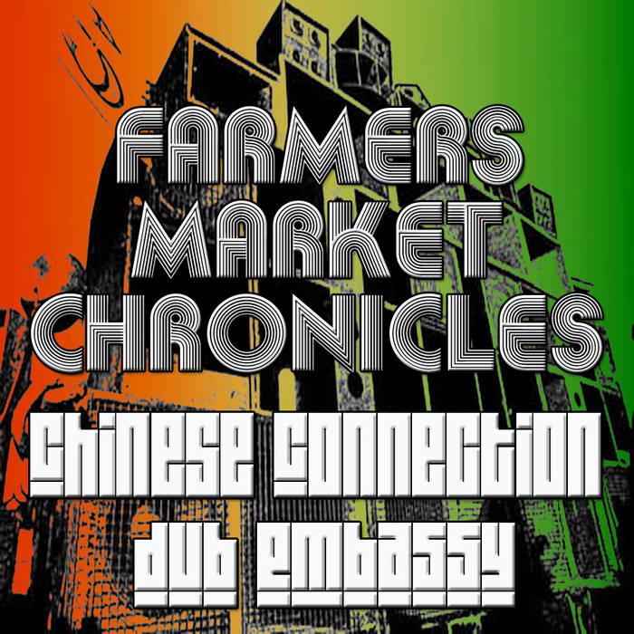 Farmers Market Chronicles EP cover art