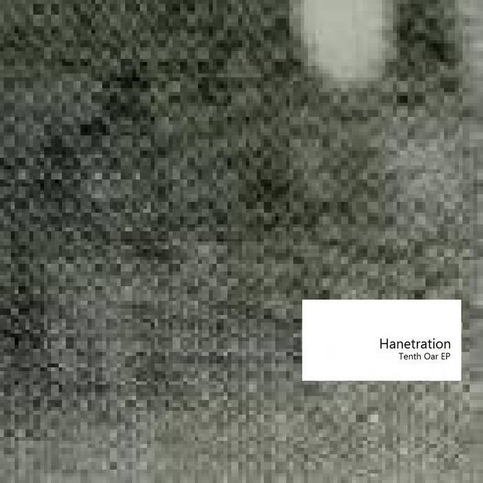 Tenth Oar EP cover art