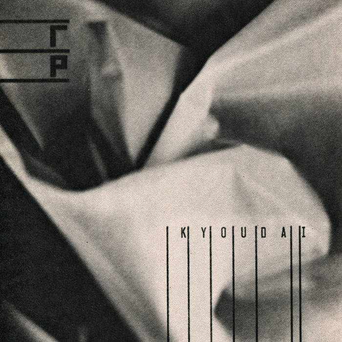 kyoudai cover art