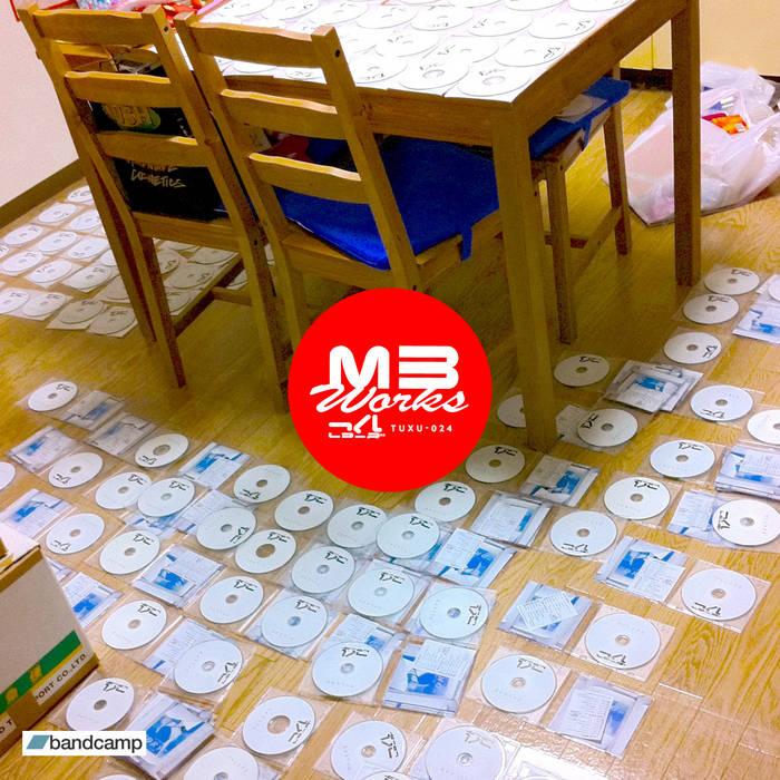 つくし M3 WORKS cover art