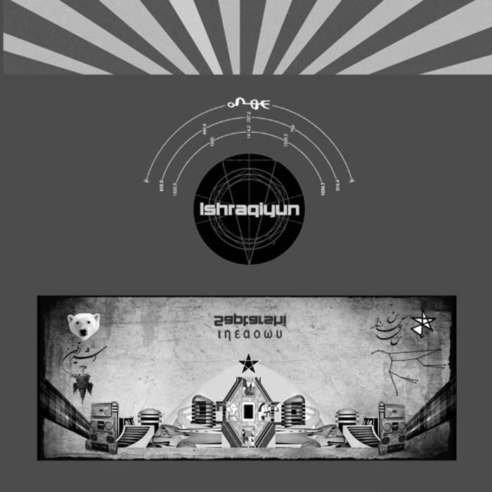 Saptarshi / Radar cover art