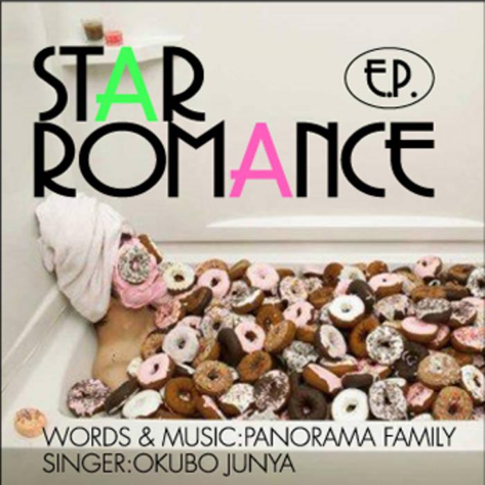 STAR ROMANCE E.P. cover art