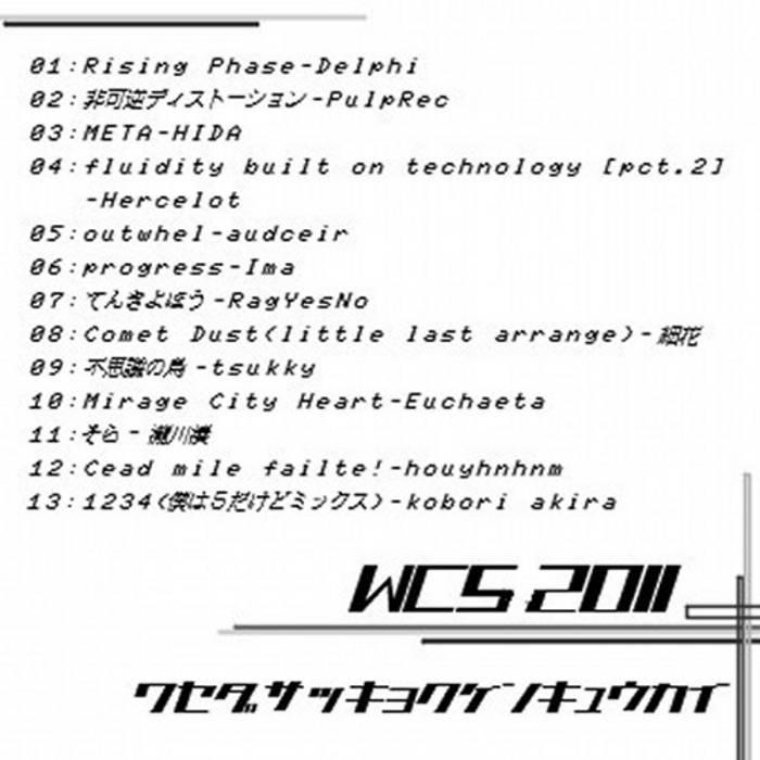 WCS 2011 Spring cover art