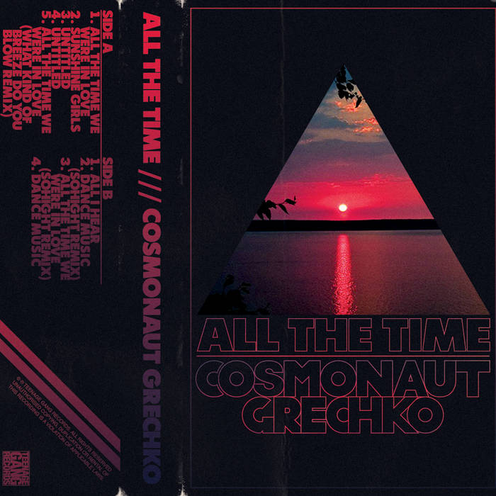 All The Time cover art