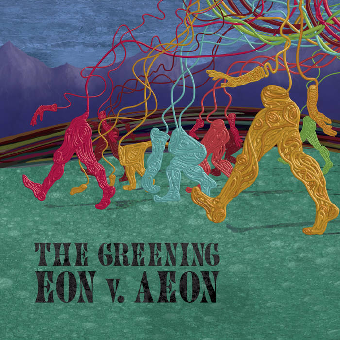 Eon v. Aeon cover art