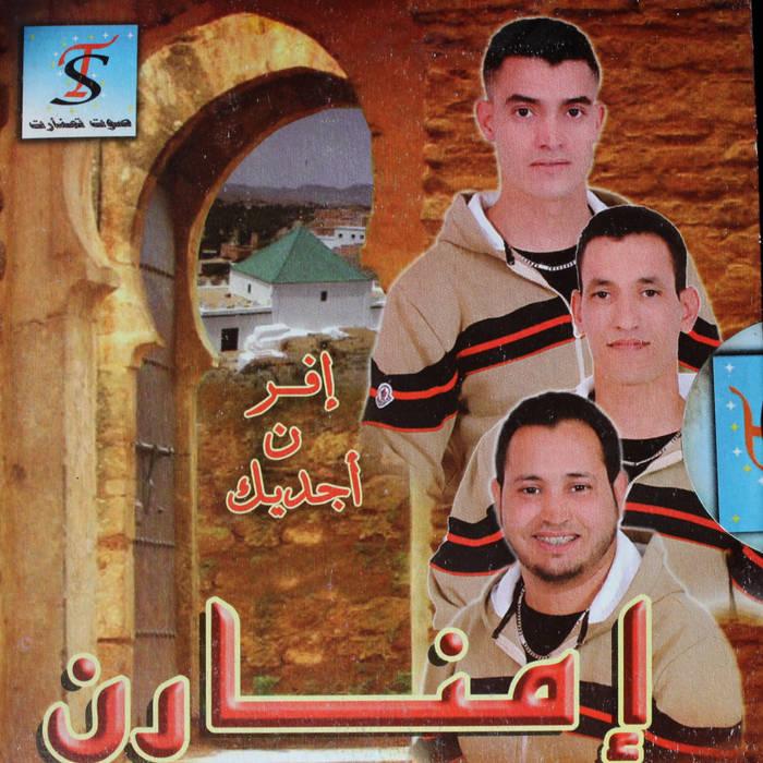 Imanaren cover art
