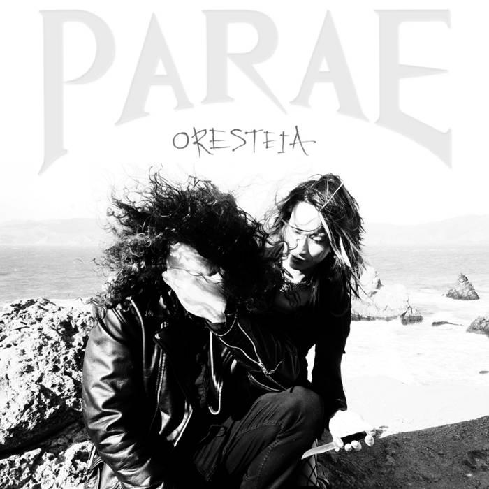 ORESTEIA cover art