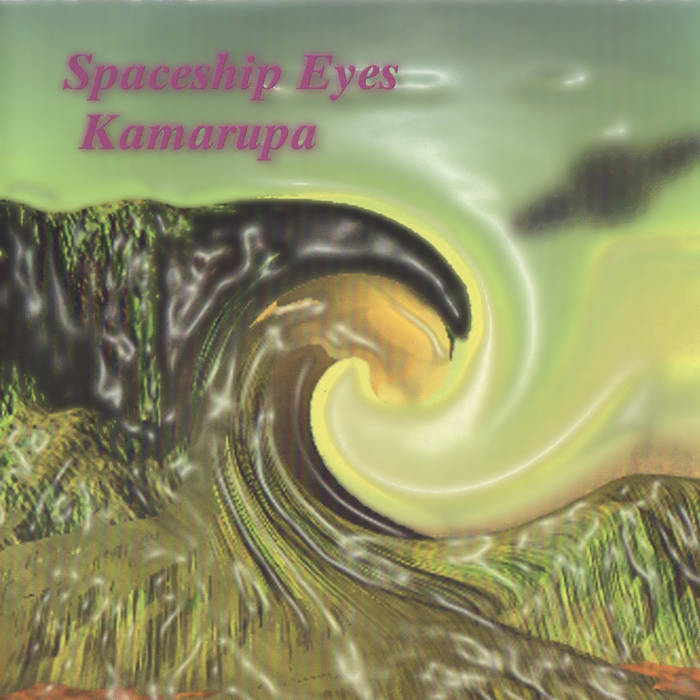 Kamarupa cover art