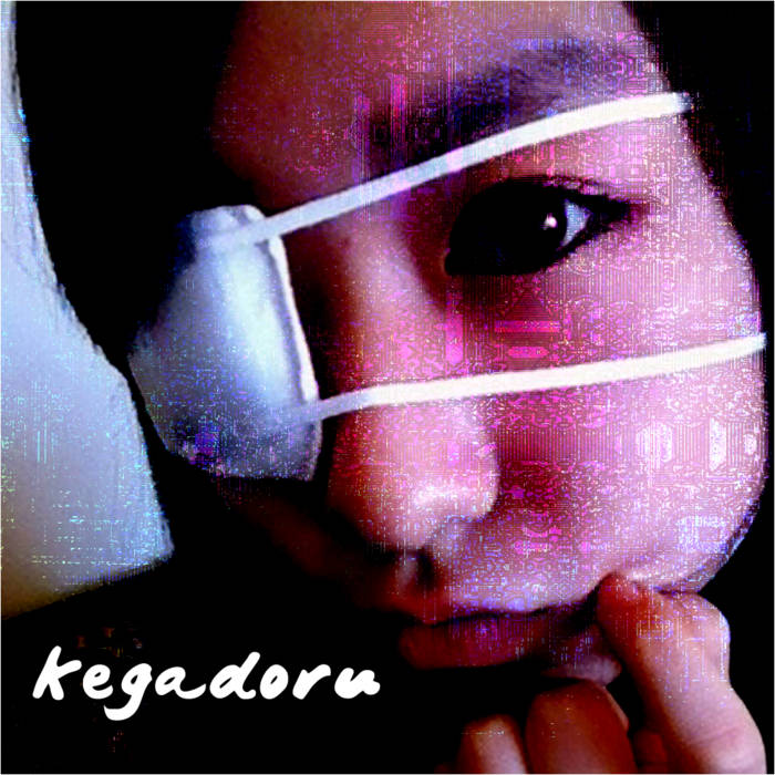 kegadoru cover art