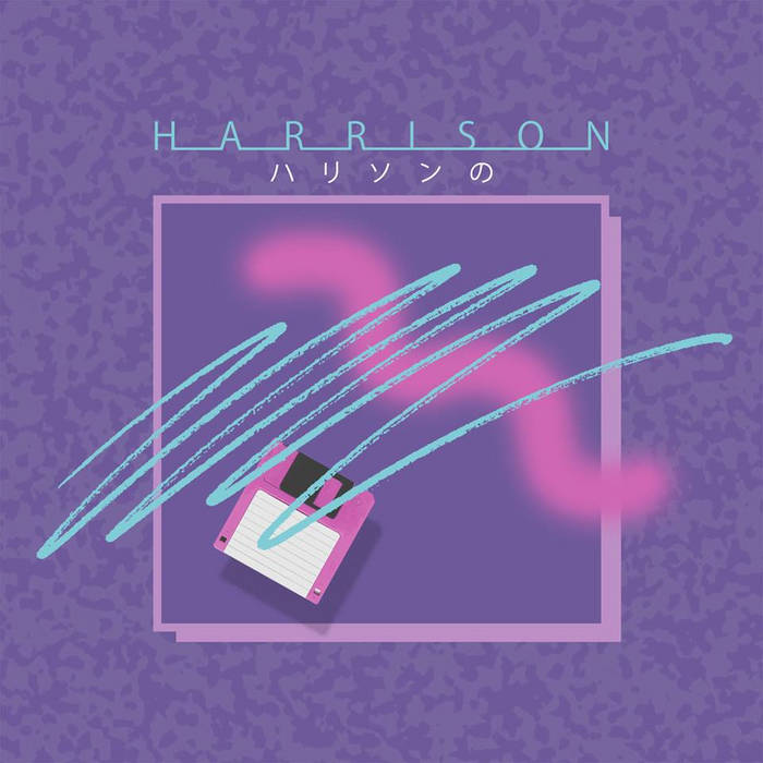 Down, B, Up, B (Single) cover art