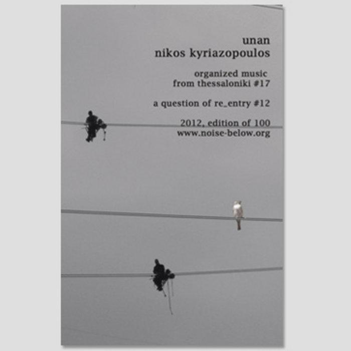 mimus/skua cover art