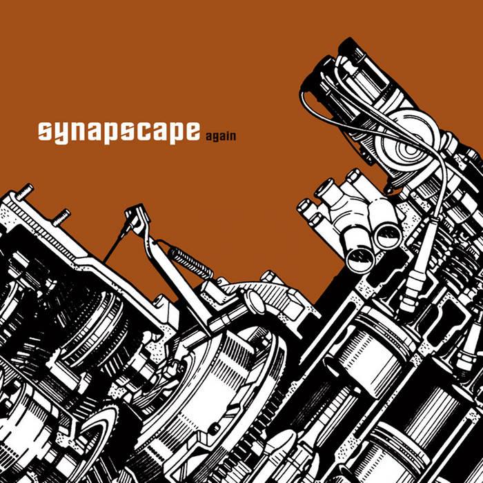 again cover art
