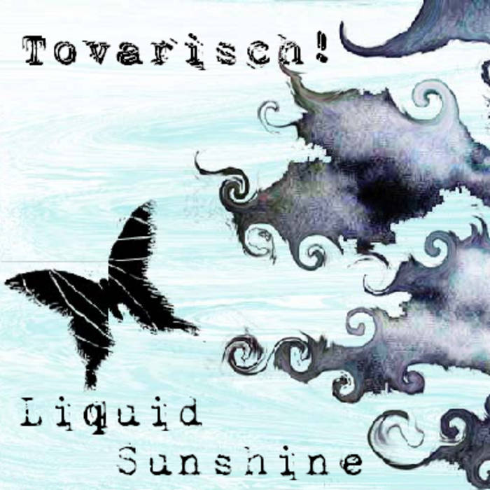 Clouds 5: Liquid Sunshine cover art
