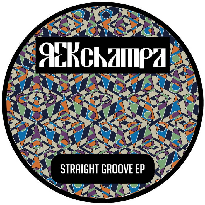 Straight Groove cover art