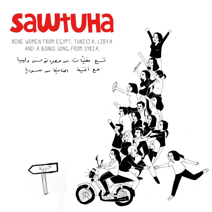 Sawtuha cover art
