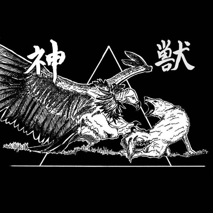 Beast as God cover art
