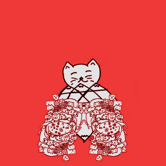 Meowtain cover art