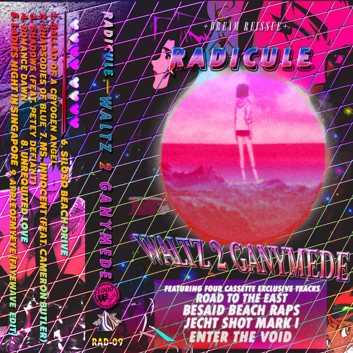 Waltz 2 Ganymede cover art