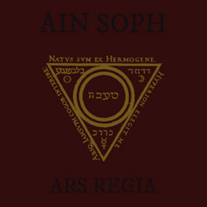 TT20. Ain Soph - Ars Regia LP cover art