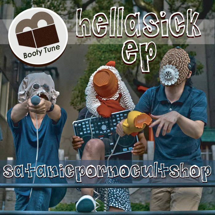 hellasick e.p. cover art