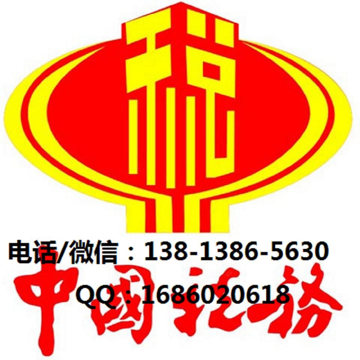 logo logo 标志 设计 图标 1200_1200