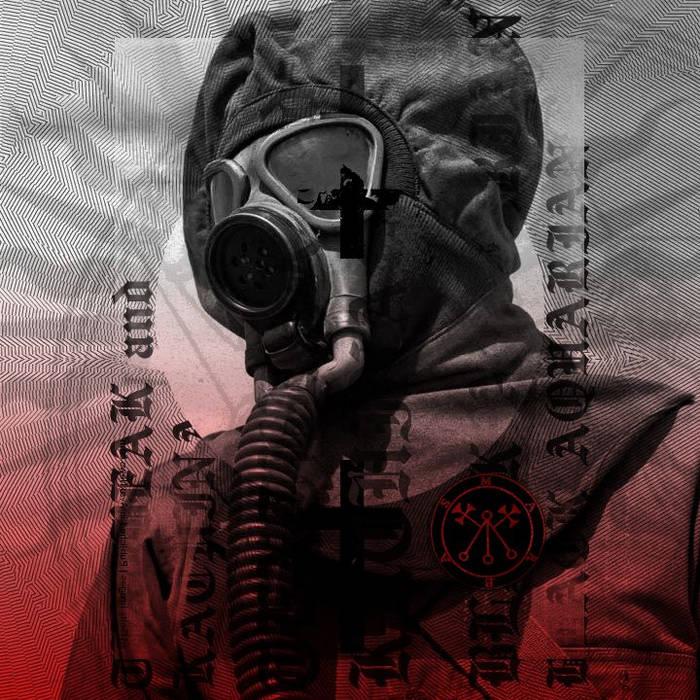 TEXTBEAK and KACHINA - BLACK AQUARIAN EP cover art