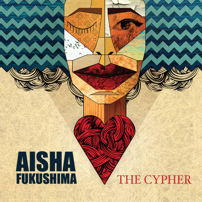 The Cypher cover art