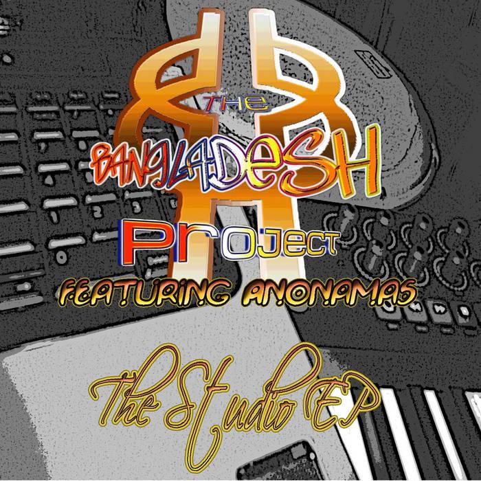 The Studio EP cover art