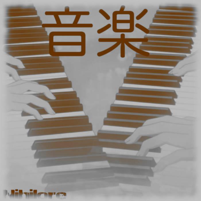 Ongaku cover art