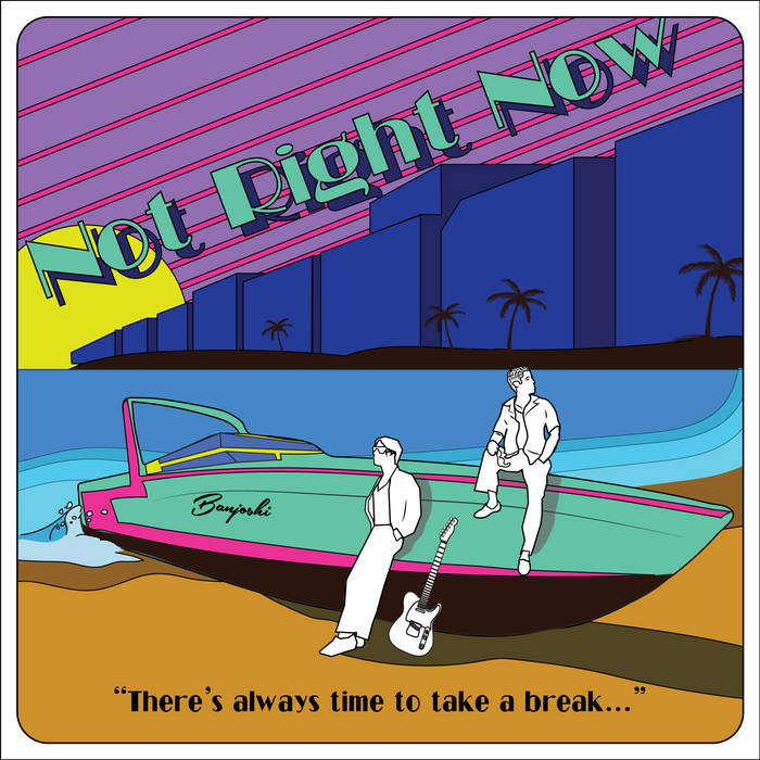 Not Right Now cover art