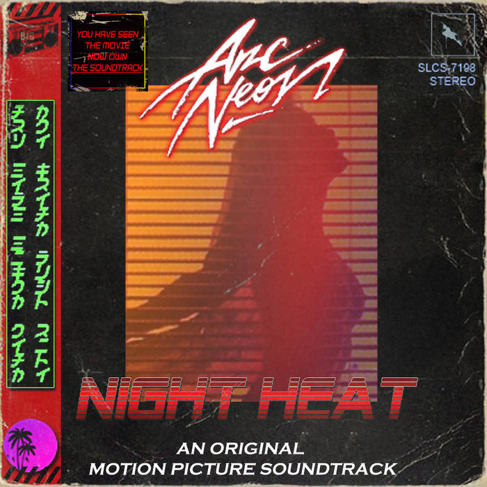 NIGHT HEAT OST cover art