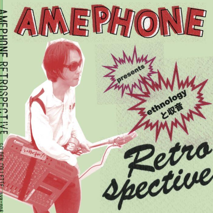 Retrospective  ~sample streaming cover art