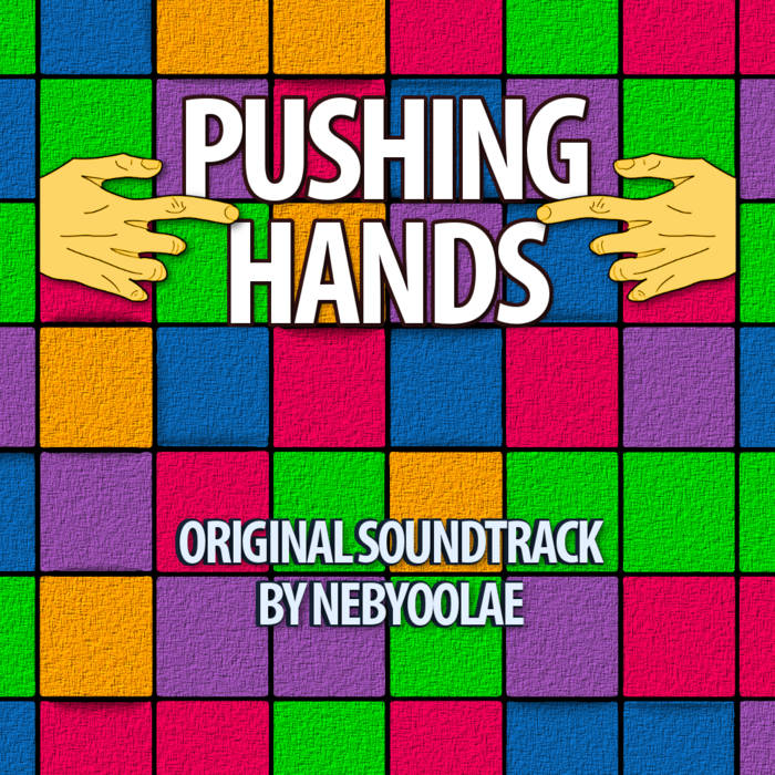 Pushing Hands (OST) cover art